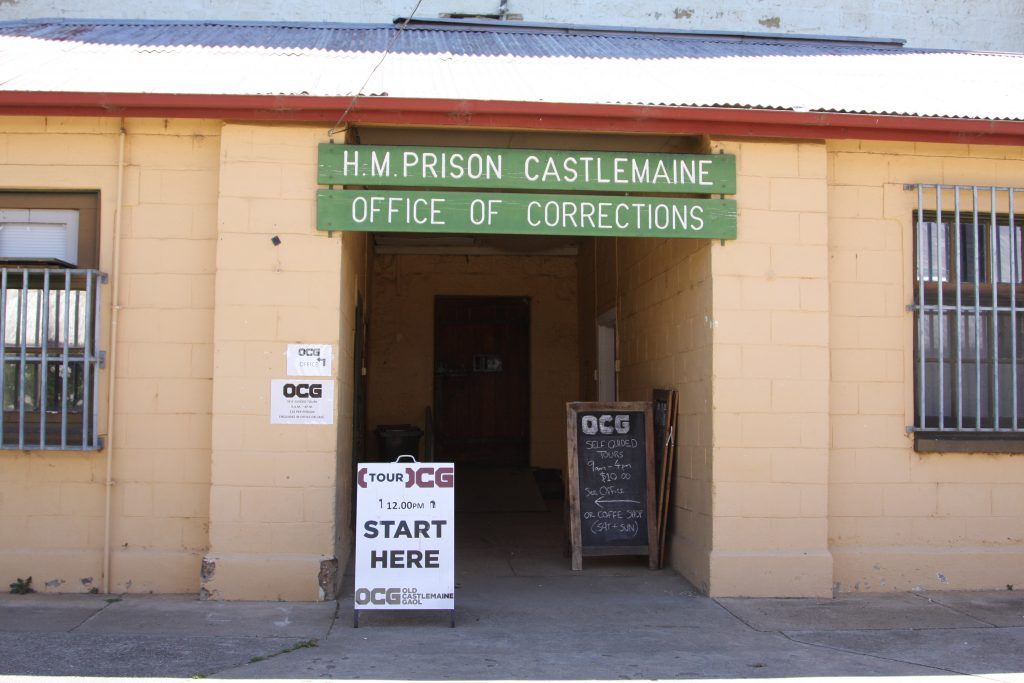 Castlemaine prison office of corrections sign