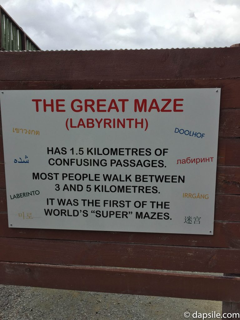 The Great Maze sign at Puzzling World in Wanaka New Zealand